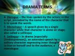 drama terms3