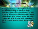 drama terms5