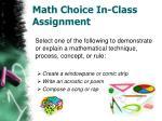 math choice in class assignment