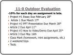 11 0 outdoor evaluation