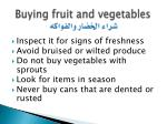 buying fruit and vegetables