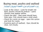 buying meat poultry and seafood