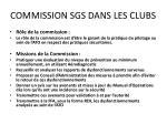 commission sgs dans les clubs