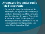 avantages des ondes radio de l lectricit