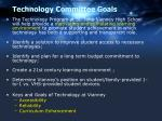 technology committee goals