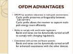 ofdm advantages1
