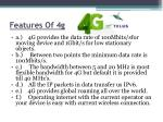 features of 4g
