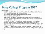 navy college program 20176