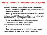 primary care for 21 st century health care systems