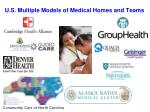 u s multiple models of medical homes and teams