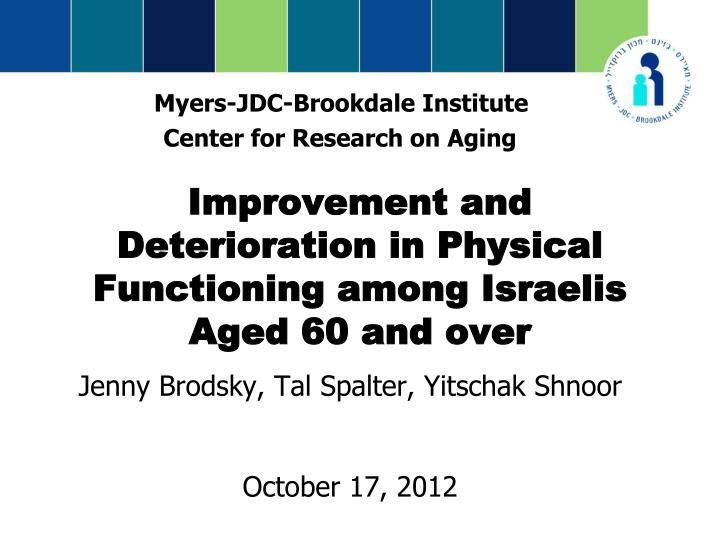 Improvement and deterioration in physical functioning among israelis aged 60 and over