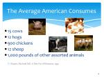 the average american consumes