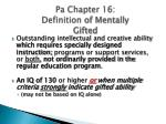 pa chapter 16 definition of mentally gifted