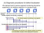 3 diagnostic procedures for defect localization