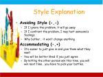style explanation1