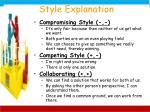 style explanation2