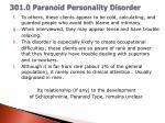 301 0 paranoid personality disorder1