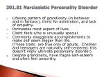 301 81 narcissistic personality disorder
