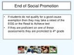 end of social promotion1