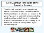 parent guardian notification of the retention process