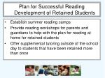 plan for successful reading development of retained students