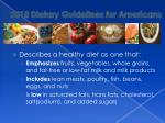 2010 dietary guidelines for americans2