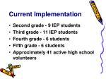 current implementation2
