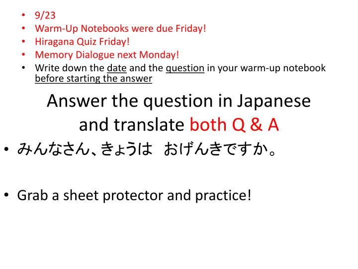 answer the question in japanese and translate both q a n.