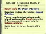 concept 14 1 darwin s theory of evolution