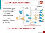 etx 2 for service assured access