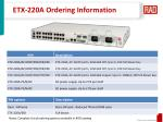 etx 220a ordering information