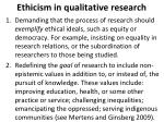 ethicism in qualitative research