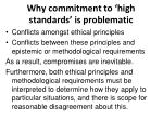 why commitment to high standards is problematic
