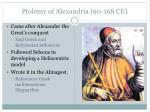 ptolemy of alexandria 90 168 ce