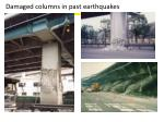 damaged columns in past earthquakes