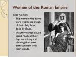 women of the roman empire1
