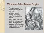 women of the roman empire2