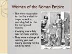 women of the roman empire3