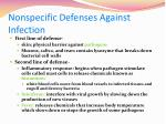 nonspecific defenses against infection