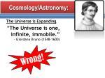 cosmology astronomy1