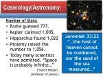 cosmology astronomy5