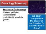 cosmology astronomy7