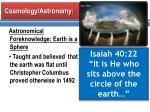 cosmology astronomy9