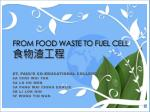 from food waste to fuel cell
