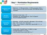 student workstation minimum requirements