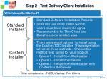 tdc step 3 new 2012 tdc installer