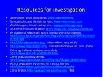 resources for investigation