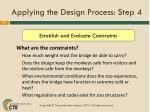 applying the design process step 4