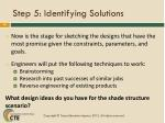step 5 identifying solutions