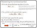 recovering the borrowed symbol2